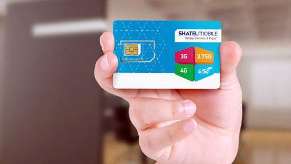 پیششماره سیمکارتهای «شاتلموبایل» اعلام شد