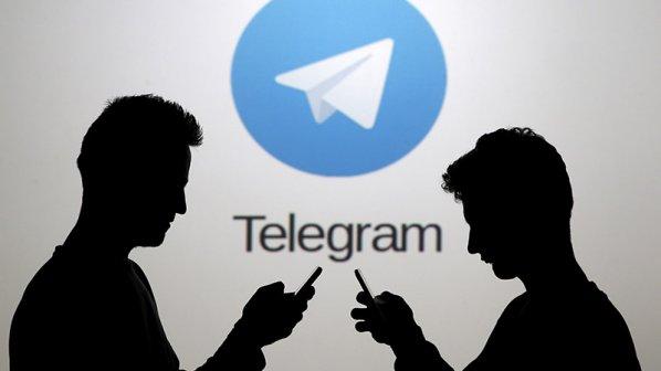 ترفندهای جالب تلگـرام که بهتر است آنها را بدانید (بخش اول)