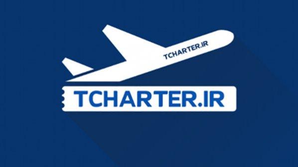 دانلود کنید: با «تیچارتر» ارزانترین بلیط هواپیما را بخرید