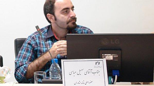 منابع نهمین دوره آزمون مشاوران سازمان نظام صنفی رایانهای منتشر شد