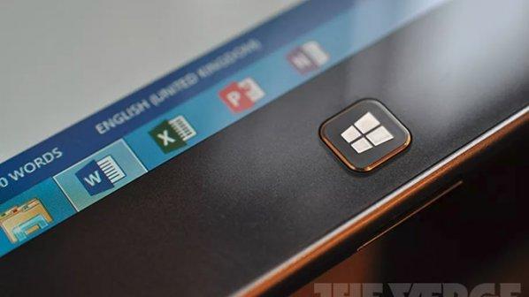 مایکروسافت بهطور رسمی آفیس را روی فروشگاه ویندوز قرار داد