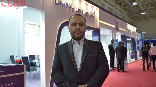 تماشا کنید: گفتوگو با مدیرعامل تنها آنتی ویروس ایرانی در نمایشگاه الکامپ