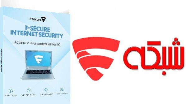 دانلود رایگان آنتی ویروس F-Secure + لایسنس