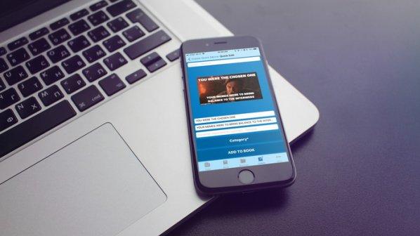 اپلیکیشنی برای جستجو و ساخت تصاویر الگوی رفتاری جذاب