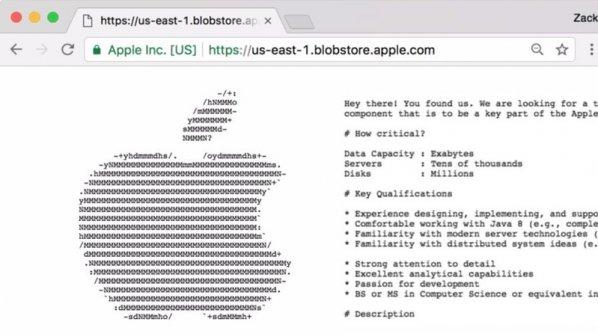 به دنبال شغلی در شرکت اپل هستید، آگهیهای استخدام پنهان را پیدا کنید!