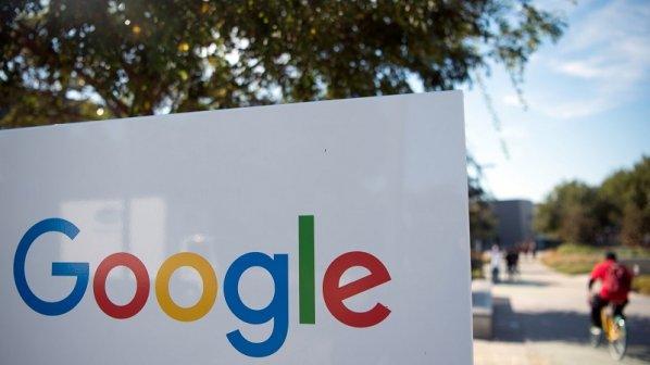 گوگل دسترسی ژاپنیها به اینترنت را قطع کرد