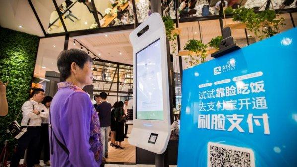 فروشگاه KFC در چین از طریق فناوری تشخیص چهره پول غذا را دریافت میکند