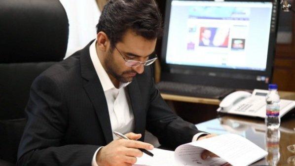 وظایف سازمان تنظیم مقررات در دولت دوازدهم مشخص شد