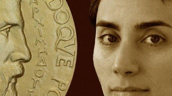 برگزاری مراسم بزرگداشت پروفسور مریم میرزاخانی در دانشگاه استنفورد + فیلم
