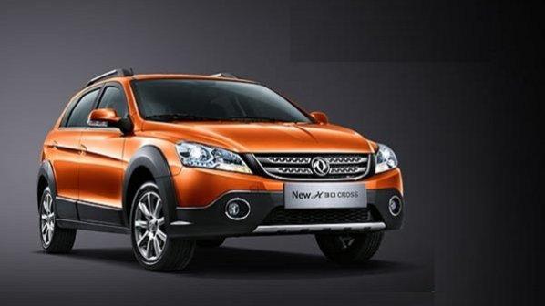 خرید اقساطی 24 ماهه خودروی H30 کراس برای اولین بار در ایران