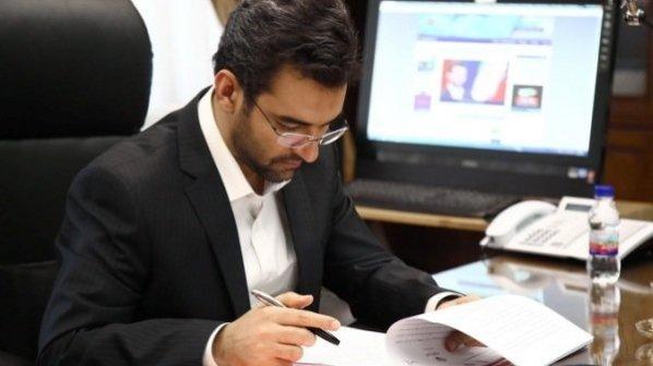 واردات ۲۱ قلم کالای حوزه فاوا ممنوع شد