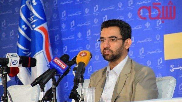 توضیحات وزیر ارتباطات در مورد ممنوعیت واردات 21 قلم کالای خارجی