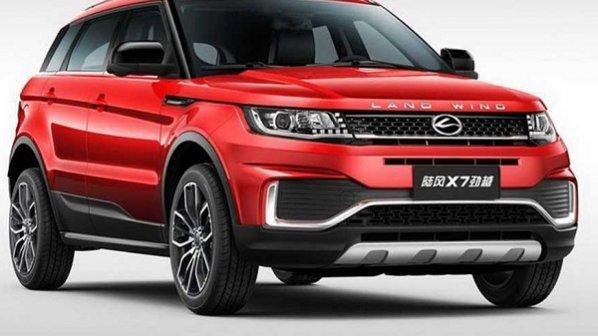 لند ویند X7 چینی کپی برابر اصل لندروور Evoque!