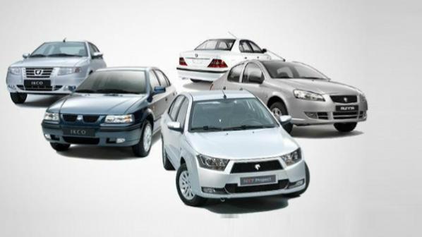 قیمت انواع محصولات ایران خودرو - نیمه دوم آبان 96