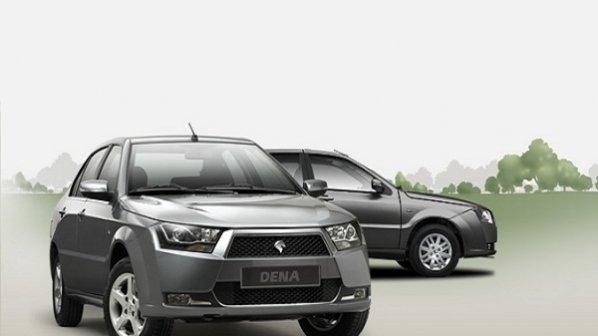 جدول طرح فروش فوری و قطعی محصولات ایران خودرو - آذر 96