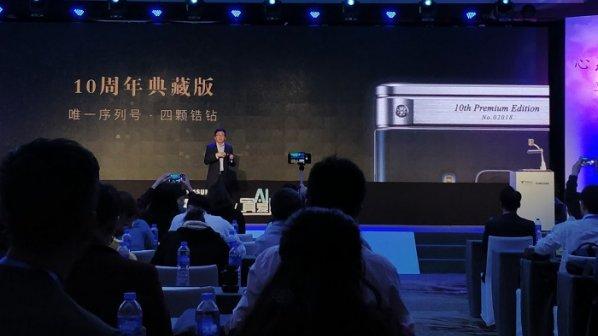 جدیدترین گوشی تاشوی سامسونگ معرفی شد + عکس