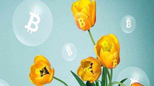 واحدهای پولی رمزنگاری شده، حبابی برای پایان دادن به سایر حبابها