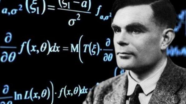 زندگینامه آلن تورینگ؛ پدر علوم کامپیوتر (قسمت پایانی)