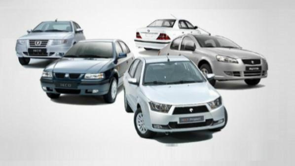 شرایط پیش فروش محصولات ایران خودرو - دی ماه 96