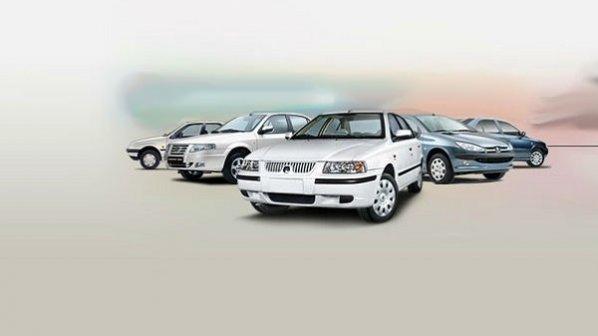 طرح پیش فروش کلیه محصولات ایران خودرو (طرح فیروزه ای) - دی ماه 96