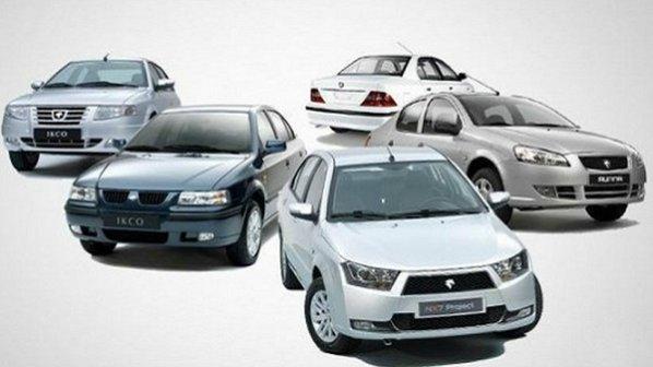 طرح جدید فروش محصولات این خودرو ویژه بازنشستگان / دیماه 96
