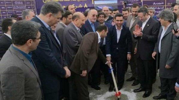 آغاز ساخت کارخانه تولید لوازم خانگی مادیران با حضور وزیر ارتباطات