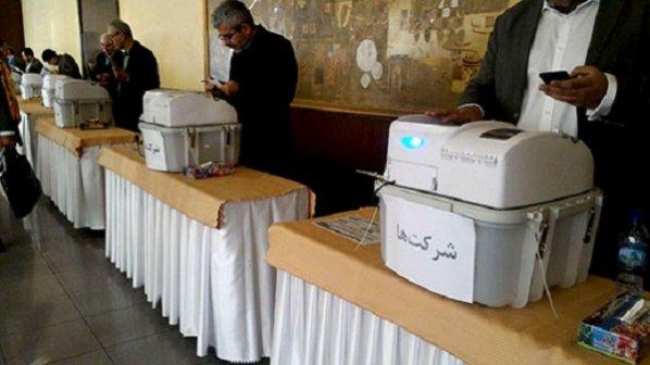 اعلام نتایج انتخابات الکترونیکی سازمان نظام صنفی رایانه ای تهران
