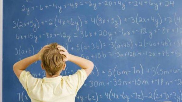 چگونه میتوانیم مسائل ریاضی را با دوربین گوشی همراه حل کنیم؟