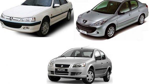 شرایط جدید فروش اقساطی محصولات ایران خودرو مدل 97 - بهمن 96