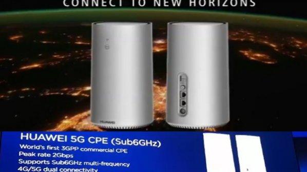 هوآوی اولین مودم تجاری 5G جهان را معرفی کرد