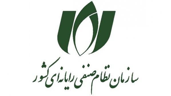 تشکیل کمیسیون تخصصی تنظیم مقررات و ارتباطات در خانه صنف