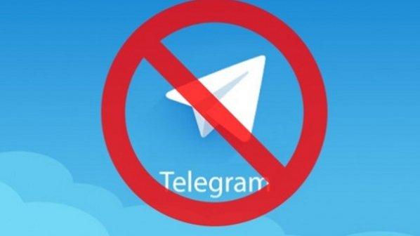 آیا امشب تلگرام فیلتر میشود؟