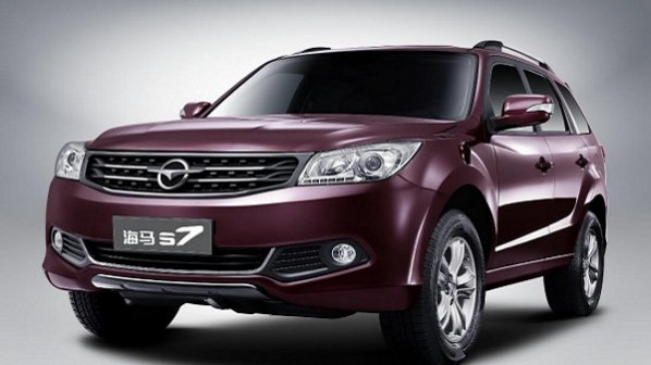 اعلام قیمت جدید هایما S7 و هایما S5 از سوی ایران خودرو - اردیبهشت 97
