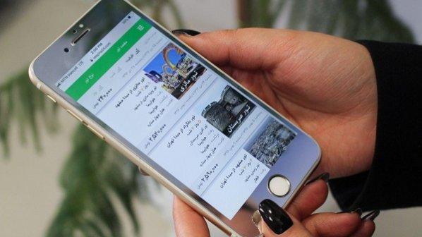 خرید آنلاین تور داخلی و خارجی با اپلیکیشن رسپینا24