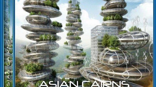 """گالری عکس: طرح پیشنهادی """"مزرعهخراشها"""" برای حل مشکل جمعیت زیاد شنزن چین"""