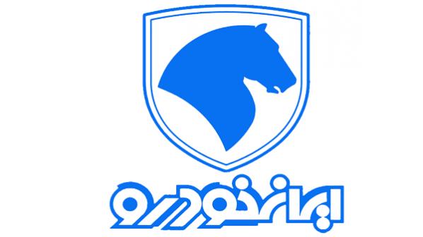 شرایط فروش محصولات ایران خودرو - تیر 97