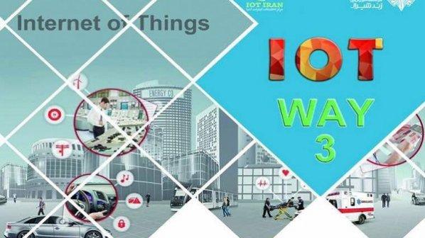 برگزاری سومین دوره آموزش جامع اینترنت اشیا (IoT WAY3) در استان فارس