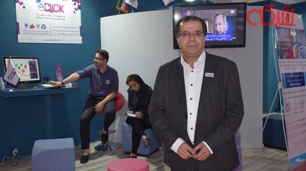 تماشا کنید: ملاقات با محسن عظیمنژاد از موسسه کلیک در الکامپ 2018