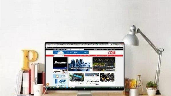 10 مطلب پربازدید سایت شبکه - از محاسبات مه تا الکامپ