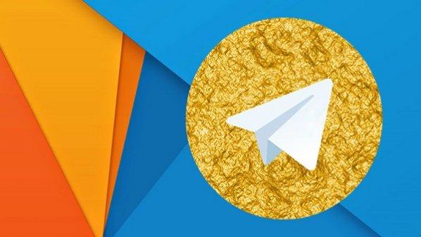 تلگرام طلایی و هاتگرام فعلا فیلتر نمیشوند!