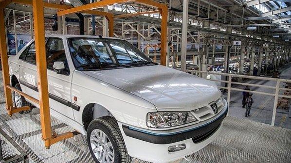 شرایط فروش ایران خودرو شهریور 97