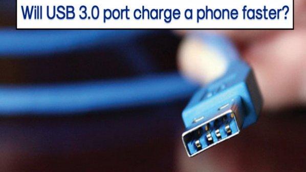 آیا گوشیها در زمان اتصال به درگاه USB 3.0 سریعتر شارژ میشوند؟