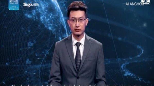 تردید در هوشمند بودن گوینده مجازی چینی