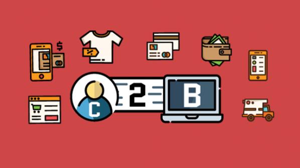 C2B چیست؟