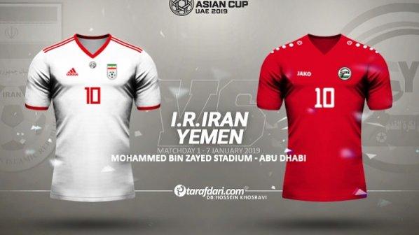 ساعت بازی ایران و یمن در جام ملتهای آسیا 2019