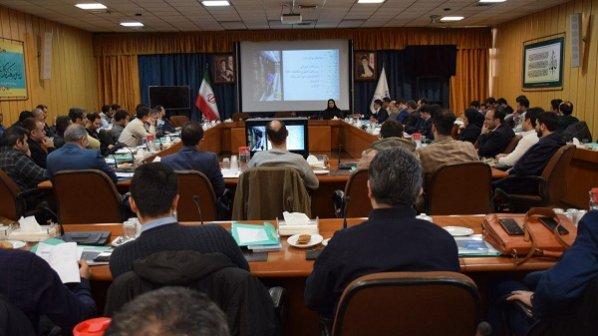 برگزاری کارگاه آموزشی ضابطه شماره 750 سازمان برنامه و بودجه کشور