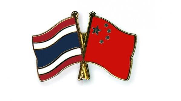 پخش زنده و آنلاین بازی تایلند و چین در جام ملتهای آسیا 2019