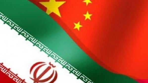 پخش زنده و آنلاین بازی ایران و چین در جام ملت های آسیا 2019