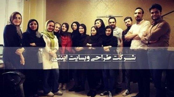قدیمی ترین شرکت طراحی سایت در تهران کدام است ؟