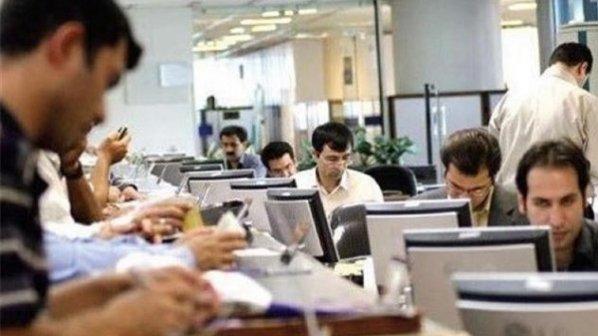 افزایش 400 هزار تومانی حقوق کارکنان دولت تایید شد